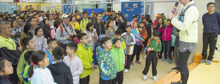 Parents, Teachers and Students of GT College Night Run (家校攜手 – 沿途有您)