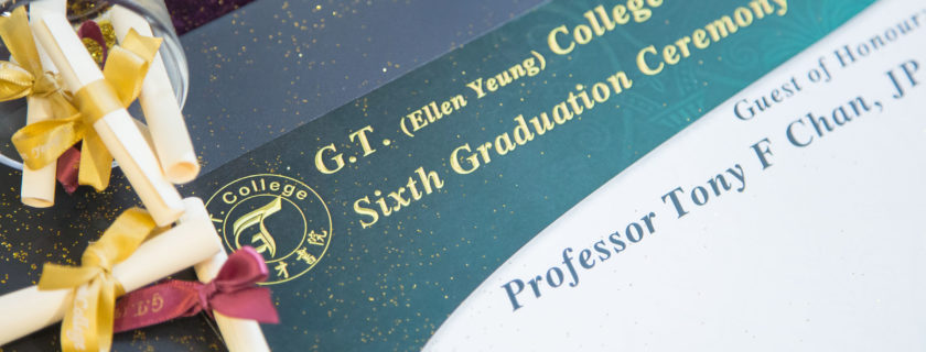 G.T. (Ellen Yeung) College Sixth Graduation Ceremony